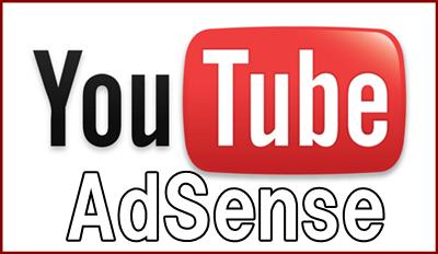 youtubeアドセンス