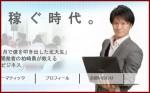 フォローマティックXY開発者柏崎勇ネットビジネス活動年表