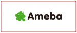 フォローマティックXY特典とアメーバキングを徹底比較検証