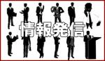 サイフォンスCyfons新世界スクールシステムとフォローマティックXY比較活用法