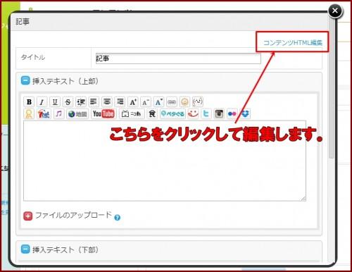 シーサーブログアドセンス3