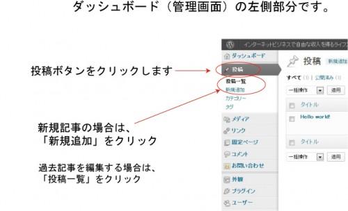 SEO対策無料ツール・コンテンツ ...