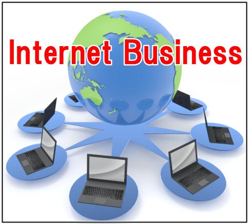 internetbisiness