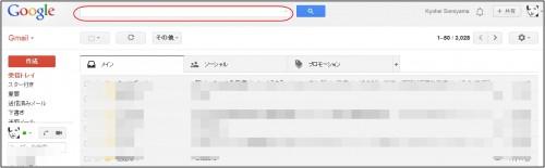 gmail整理