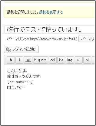 賢威6.0改行