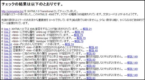 html文法点数