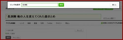 NAVERまとめ8