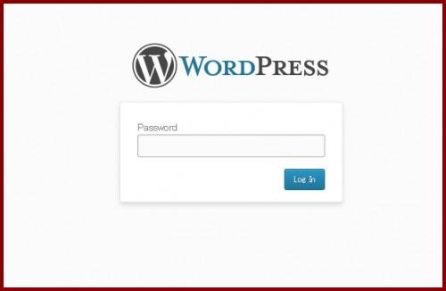 ワードプレスパスワード