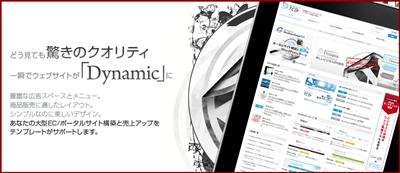 Dynamictcd