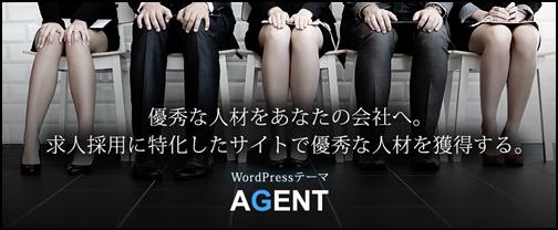 agent_980_400