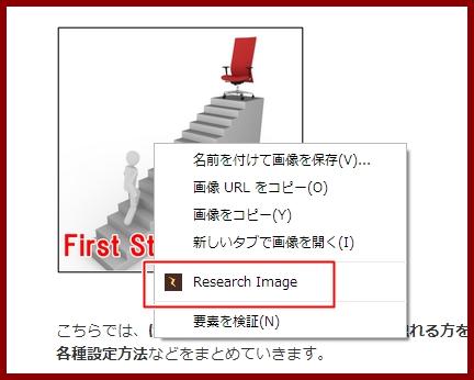 類似画像検索1