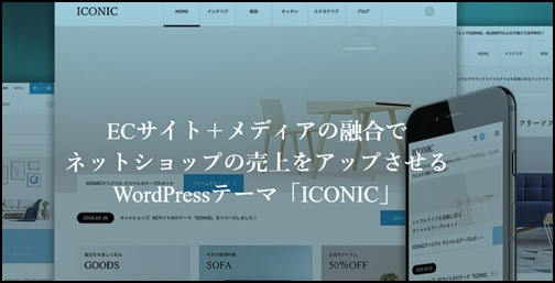 iconictcd