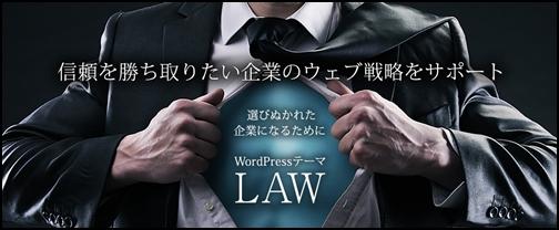lawwordpress