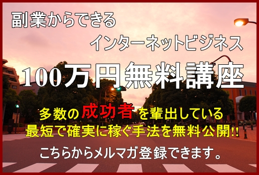 園山恭平 official web site