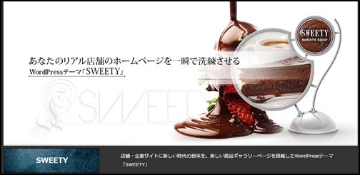 sweetytcd