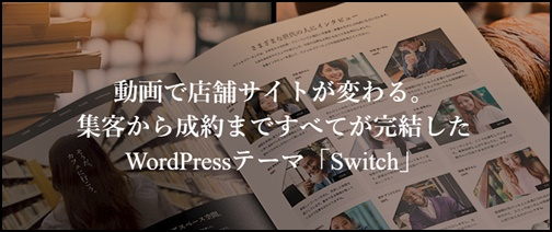 SwitchTCD