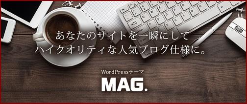 wordpressMAG