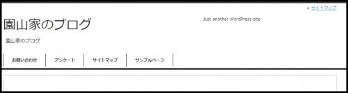 賢威6.1ヘッダーテスト