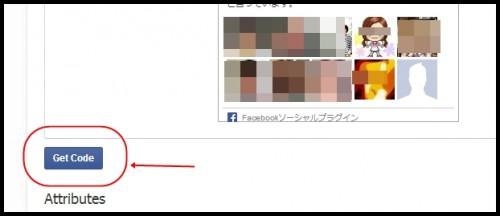 facebooklikebox2