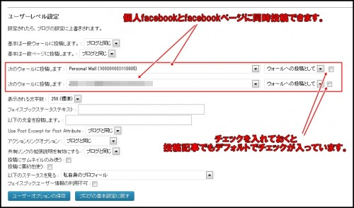 facebookplugin6