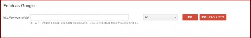 feach as google画面