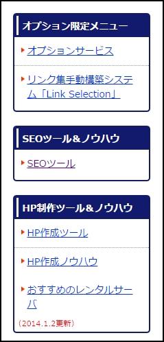賢威フォーラムサイト