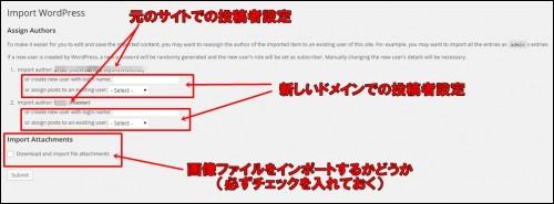 importwordpress1