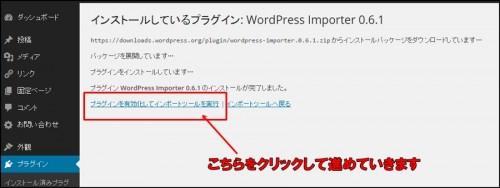 wordpressimporter1