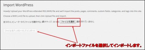 wordpressimporter2