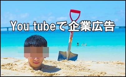 youtubekokoku