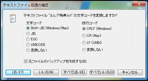 ファイル圧縮テキスト