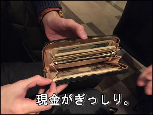 moneysaifu